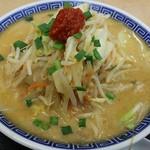 丸超ラーメン - 料理写真:W野菜味噌ラーメン。