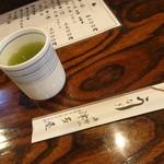 津多屋  - お茶