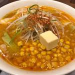 けやき - コーンバター拉麺 1100円。