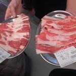 80127815 - 肉のヤマキ商店 三宮センタープラザ店 炭火焼肉丼(三宮)