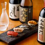 握や - 江戸前の仕事が光る握りは、接待や各種ご宴会におすすめ 「握や」こだわりの美味しいお寿司をご堪能下さい。