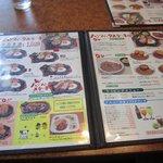 世界のハンバーグ曲角 - メニューの中から私はアメリカ風ハンバーグステーキ1029円、一緒に行った後輩はイタリア風とメキシコ風のダブルハンバーグステーキ1575円を注文してみました。
