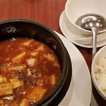 點心茶室 - 麻婆豆腐とごはんで¥1728