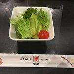 ての字 - サラダ
