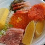 青森魚菜センター - 私のオリジナル