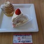 80132527 - ショートケーキ、モンブラン