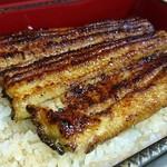 札幌のうなぎや - 料理写真:天然(九州産)鰻重