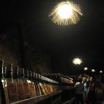 多良川 - 内観写真: