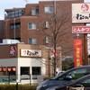 松のや 西東京新町店