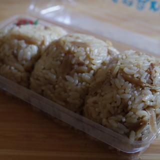 吉野鶏めし保存会 - 料理写真:鶏めしおにぎり3個入り