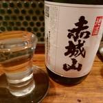 80139018 - 【2018.1.29(月)】冷酒(赤城山・群馬県)410円