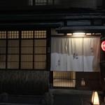 Gionsushitadayasu - 祇園らしい風情