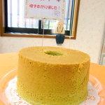 キッチンカフェ まーがれっと - 抹茶シフォンケーキ