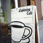 ライトニングカフェ -