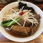 五ノ神水産 - 肉の日限定「スパイス和牛すじの薬膳中華」1180円