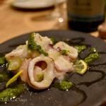 SARU Wine Japan Bistro - 「魚介の鍋島レモンマリネ、濃厚カブのソース」