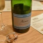 SARU Wine Japan Bistro - キスヴィンワイナリー「キスヴィン甲州スパークリング」