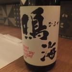 日本酒バー オール・ザット・ジャズ - (2018年01月)