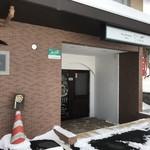 Rice Burger Cafe Temp - 店舗前駐車場ございます。
