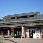 道の駅とよはま - 道の駅 とよはまさん