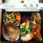 海浜亭 - 料理写真:日替わり弁当半ライス