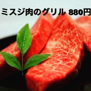 毎月29日は肉祭り!
