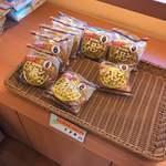ふくやまベーカリー - チョコクッキー