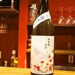 シャンパン&ワインと熟成鮨 Rikyu - 手取川 冬 純米辛口