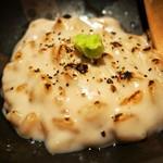 シャンパン&ワインと熟成鮨 Rikyu - 北海道 鱈白子:10日