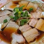 中華そば 住吉 - チャシュ麺♪