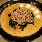 地獄の担担麺 護摩龍 - 飢餓レベル10