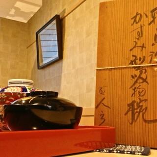 【大須下町と共に】90年受け継がれてきた心