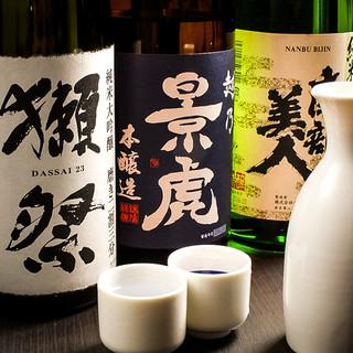 ◆人気の獺祭も!こだわりの日本酒を多数取り揃え◆