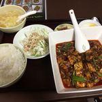 80167288 - プレミアム麻婆豆腐定食 1080円