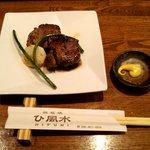 ひ風水 - 牛肉の角煮 鉄板焼き \480
