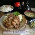 8017336 - 美濃焼定食