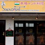 SWADISHT - もとは茅場町に引っ越した「ポンヌフ」さんがテナントで入っていた場所です