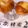 玉出 木村家 2Deux - 料理写真: