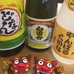 かふぇ&ばるDouchi - 珍しい品種の泡盛もあります