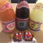 かふぇ&ばるDouchi - 請福酒造の泡盛リキュール☆梅酒☆ゆずシークワーサー☆グレープフルーツシークワーサー