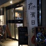 Richu 濱田家 -