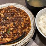80177504 - 麻婆豆腐定食