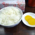 麺屋 玄 - 「ライス小」50円