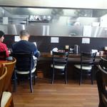 麺屋 玄 - 「玄」カウンター席