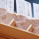 日本料理 桜ばし - 福井の地酒飲み比べ3種