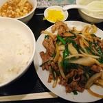 80183920 - 豚スタミナ炒め定食780円