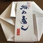 80184038 - 鱒の寿司
