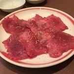 焼肉 山水 - タン塩