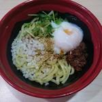 無添くら寿司 - 料理写真:くら寿司の汁なし担々麺!