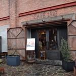 Cafe 1923 - Cafe1923  こちらでランチです。
